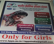Beauty Parlor Training in Pundri