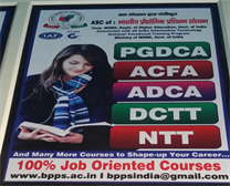 Best D.C.T.T Coaching in Pundri