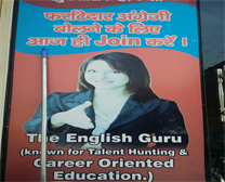 SPOKEN ENGLISH Coaching in Pundri
