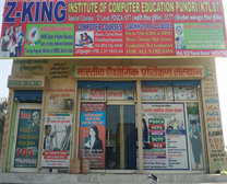 Best Coaching Academy in Pundri