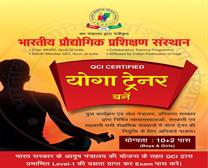 YOGA DIPLOMA AND QCI LEVEL 1ST EXAM