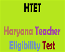 HTET COACHING CAMPUS IN HANSI