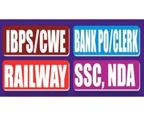 IBPS,SBI BANK COACHING IN HANSI