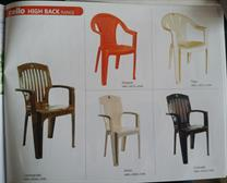 Best Chairs Dealer in Kaithal
