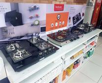 Gas stove 3 and 4 burners