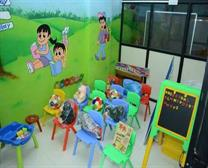 INTERACTIVE CLASS ROOM IN JIND