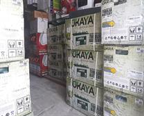 OKAYA BATTERYS Dealer in Kaithal