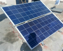 Best Solar Panel Dealer in Kaithal