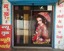 Best Beauty Parlor in Pundri
