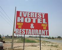 Best Fully Restaurant at NH-152