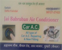 Famous Car Ac Specialist in Pundri