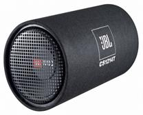 JBL Speaker Dealer in Kaithal