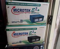 Best Inverter Dealer in Pundri