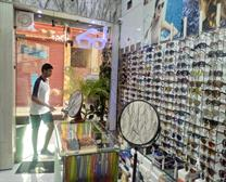 Wide Range Opticals Shop in Kaithal