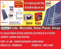 Inverter Dealer in Kaithal