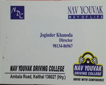 Driving College in Kaithal