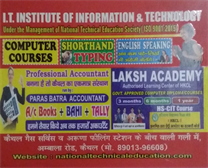 Computer Center in Kaithal