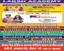 HS-CIT Course in Kaithal