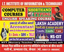 Shorthand Typing in Kaithal