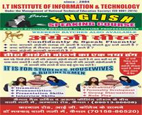 English Speaking Course in Kaithal