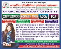 NTT Course in Kaithal