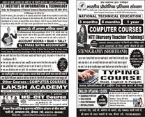 Nursery Teacher Training in Kaithal