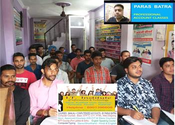Account Course in Kaithal