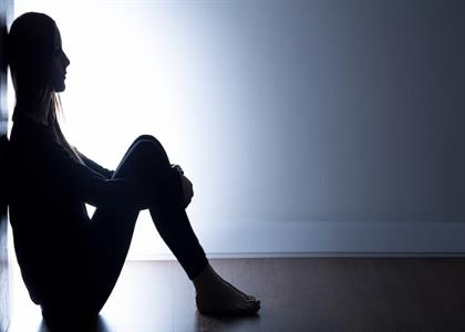 Depression Treatment in Kaithal