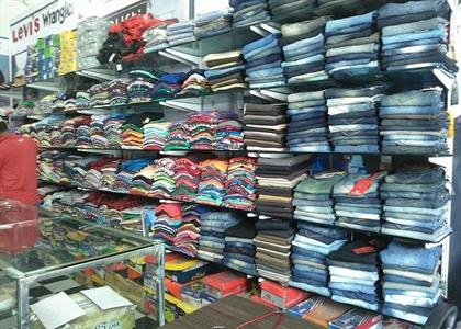 Best Garments Shop in Tohana