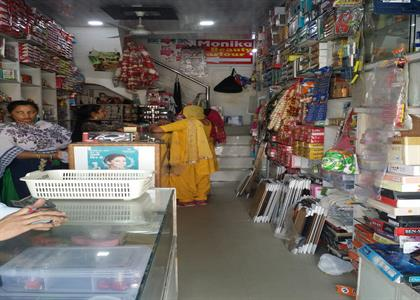 Cosmetic Shop in Kaithal