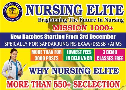 Nursing Admission Open in Delhi