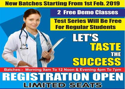New Nursing Batch in 1Feb2019