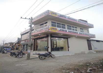 Jhumar Dealer in Kaithal