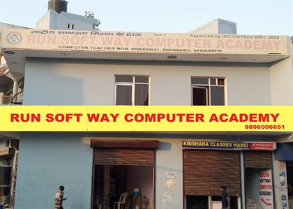 Basic Computer Course in Hansi