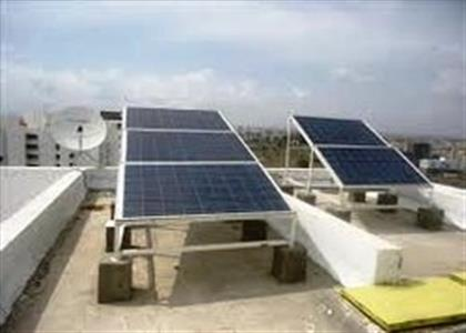 Best Solar Panel Company In Delhi