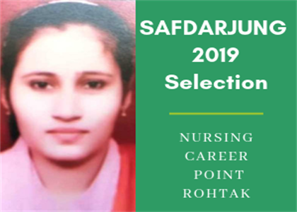 SAFDARJUNG 2019  Selection