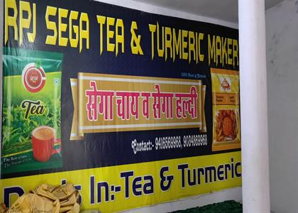 Special Jeera Shop in Kaithal