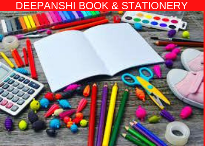 School Stationery in Jind
