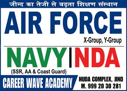 Coaching  Airforce in Jind