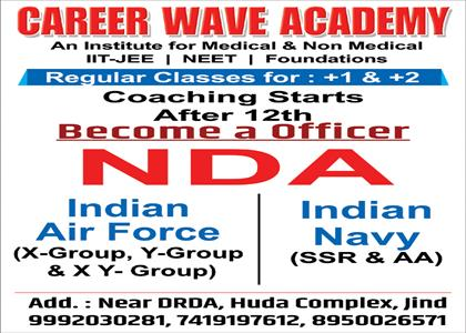 Best Institute in Jind