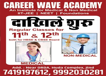 Best academy in Jind