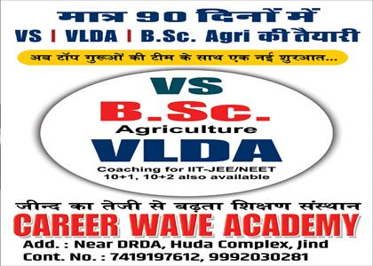 Coaching Center in Jind