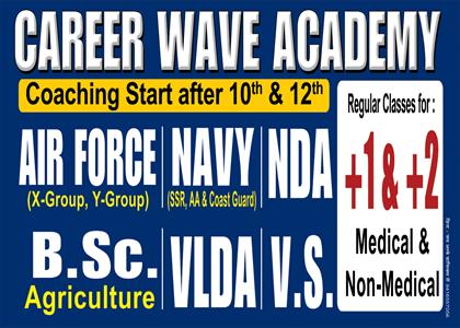 Top Famous academy in Jind