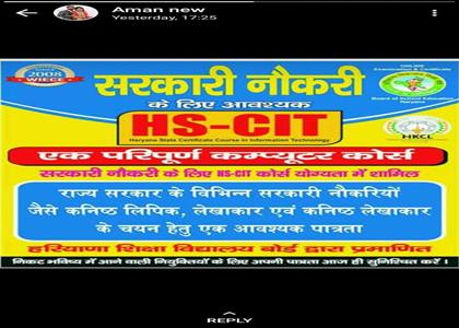 HS-CIT Gov. Job Computer Course