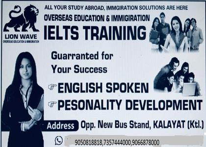 English Spoken and IELTS Coaching