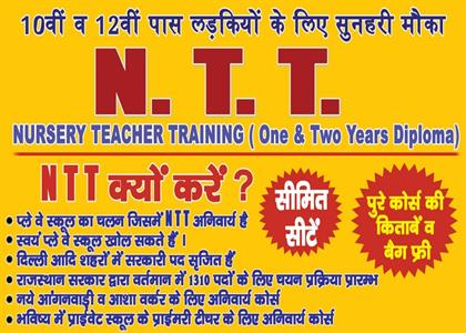 NTT  [Nursary Teacher Training]