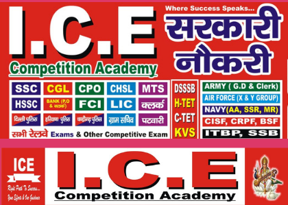 Best Coaching in Rohtak