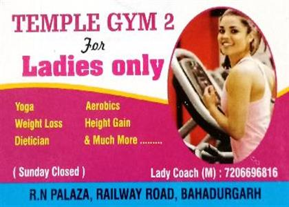 Best Women Gym In Bahadurgarh