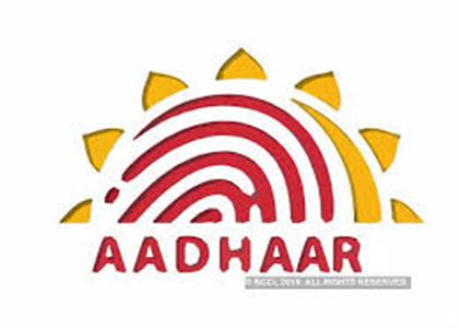 Aadhar Center In Bahadurgarh