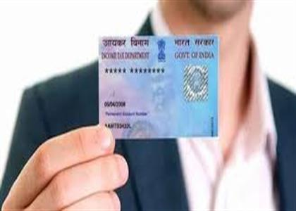 Pan Card Service In Bahadurgarh